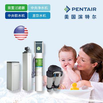 净水器品牌介绍
