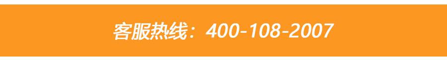 合美400电话